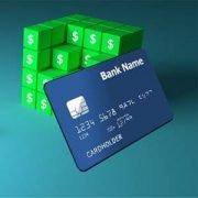 Perspektivische Darstellung einer namelose blaue Kreditkarte als Symbol für Bonität.